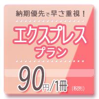 @S_SQ_Express_CL