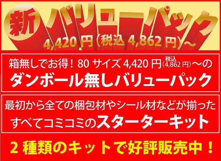 midashi-2021-00